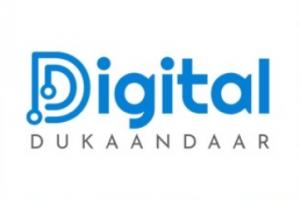 Digital Dukaandaar Download